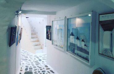 Aelia Gallery Naxos